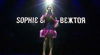 Sophie Ellis-Bextor wows Henley Festival crowd