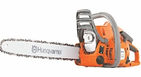 Entry-level chainsaw's on offer